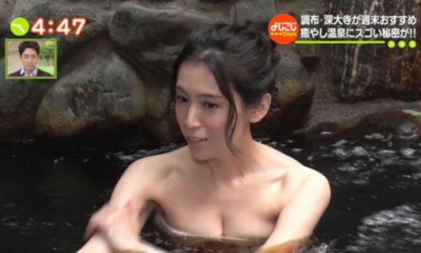 雛形あきこ 入浴 Fカップ 谷間 エロ画像 2
