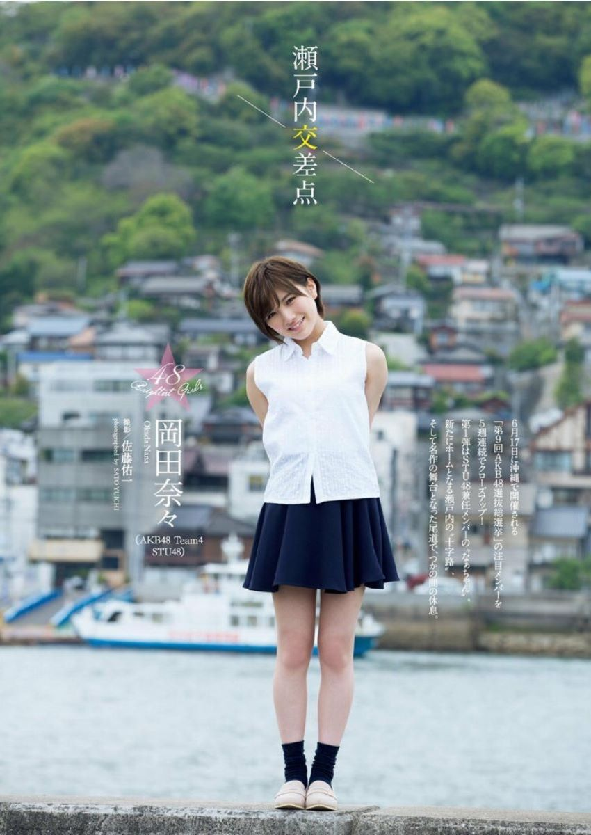 AKB48 岡田奈々 画像 59