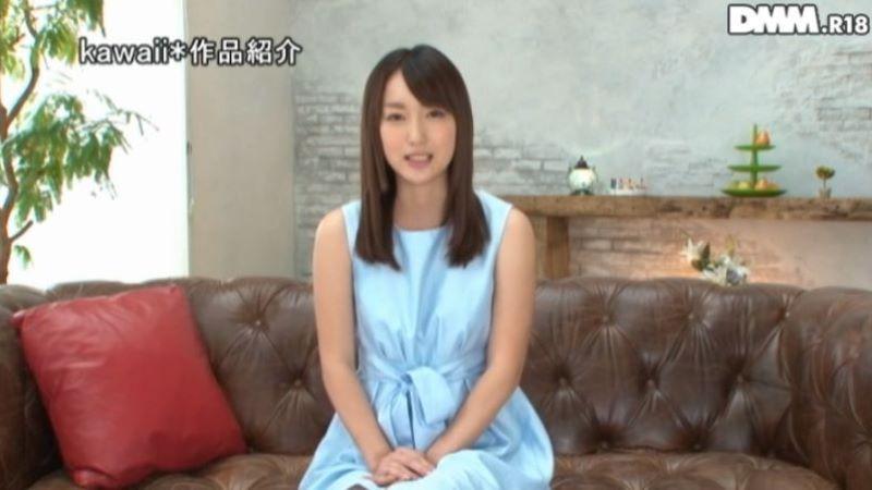 元女子アナウンサー 櫻井美月 画像 15