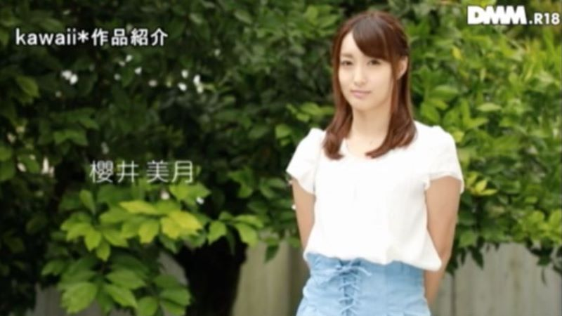 元女子アナウンサー 櫻井美月 画像 21
