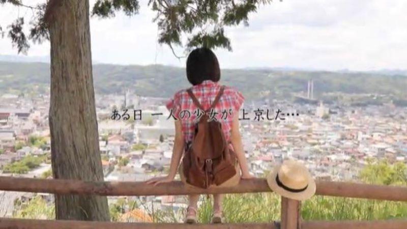 鮎川つぼみ 画像 27