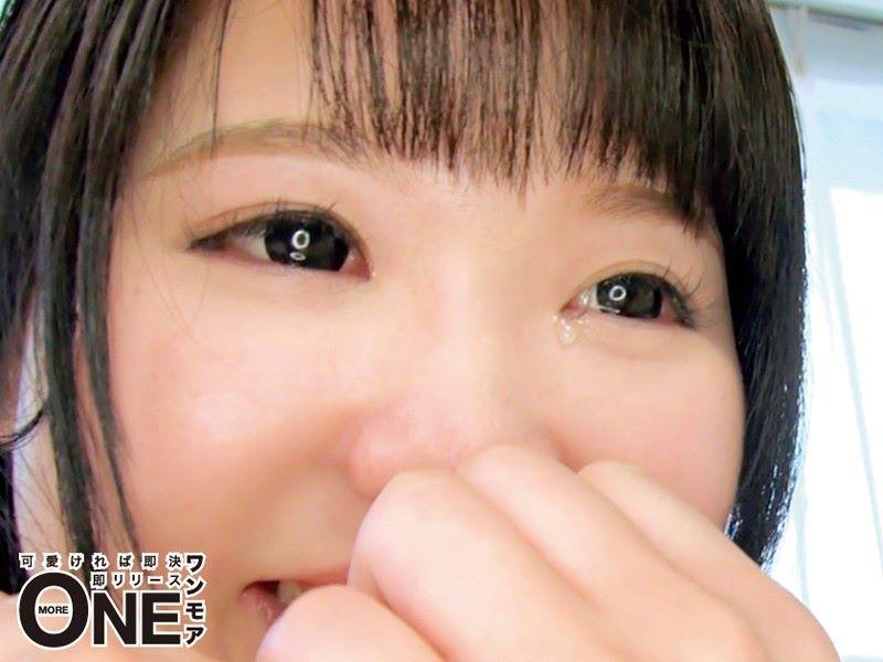 森永ぴの 現役グラドルがイキまくったAVデビュー画像