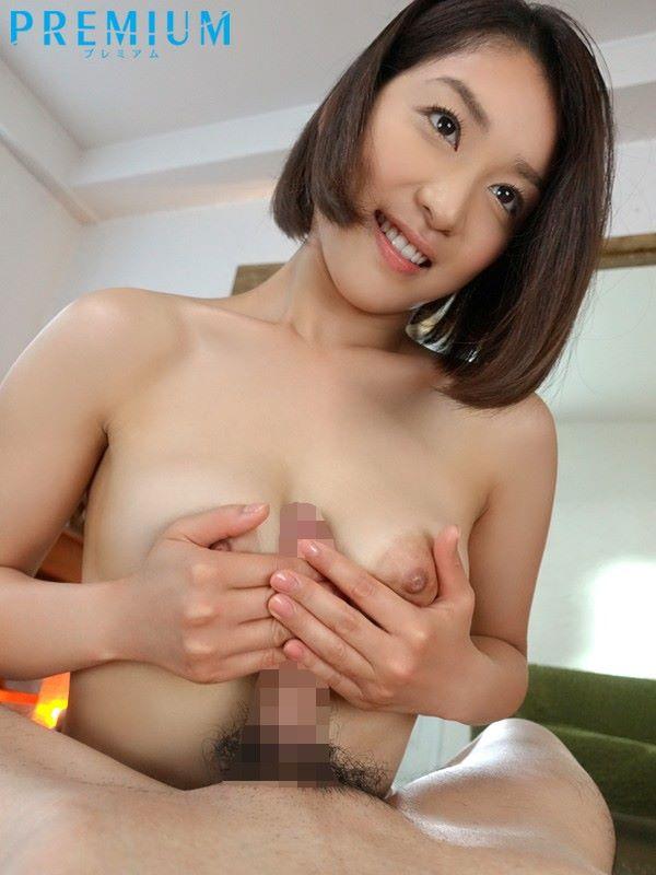 元地方局アナウンサー 濱松愛季 画像 10