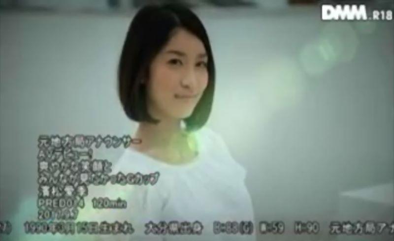 元地方局アナウンサー 濱松愛季 画像 21