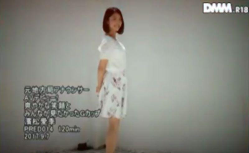 元地方局アナウンサー 濱松愛季 画像 37