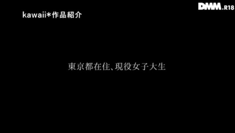 神崎モカ 画像 21