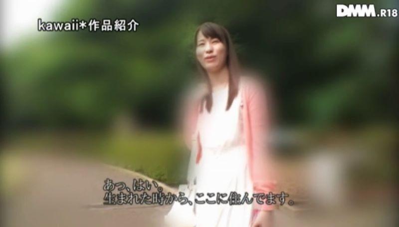 神崎モカ 画像 22