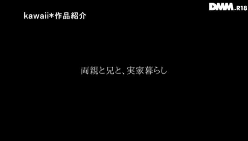 神崎モカ 画像 23