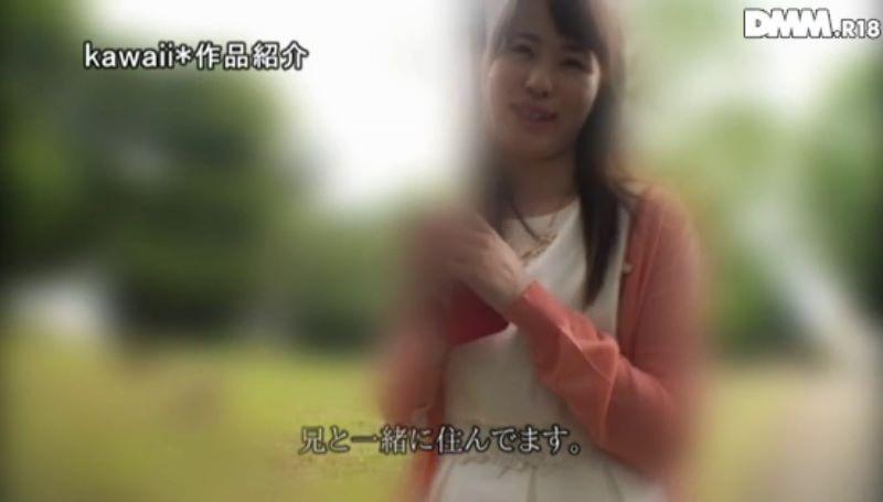 神崎モカ 画像 25