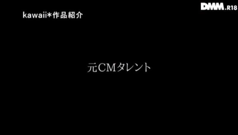 神崎モカ 画像 26