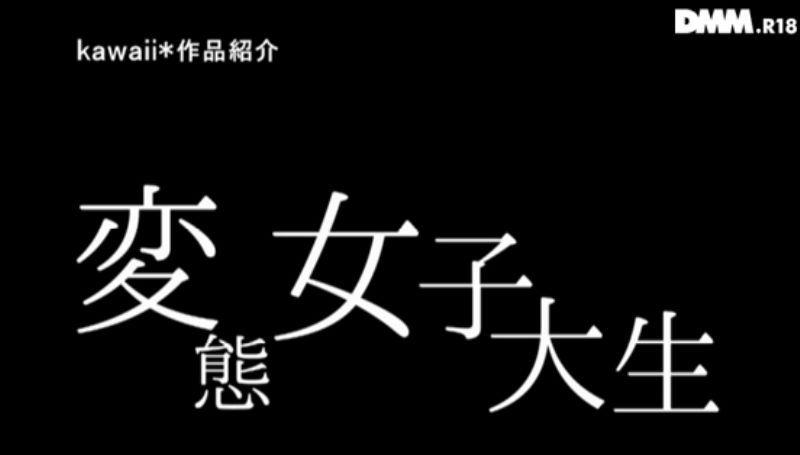神崎モカ 画像 34