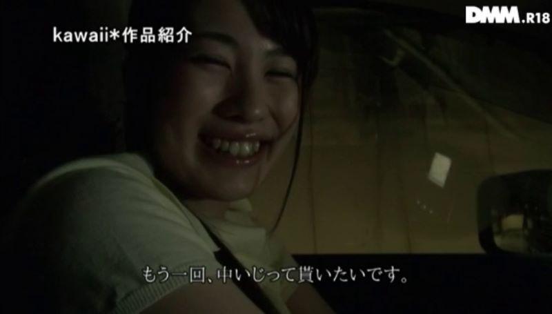 神崎モカ 画像 37