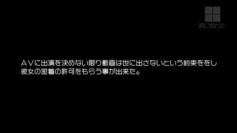 ふわり結愛 画像 51