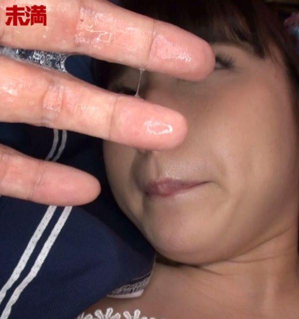 姫野あやめ 画像 10