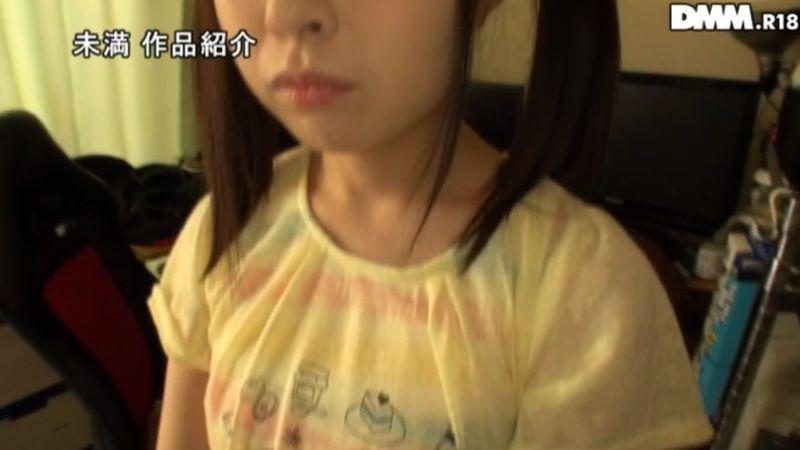 姫野あやめ 画像 14