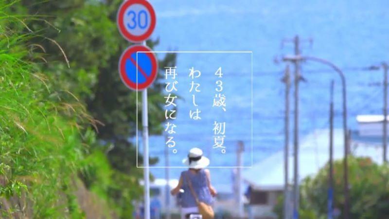 久保今日子 画像 3