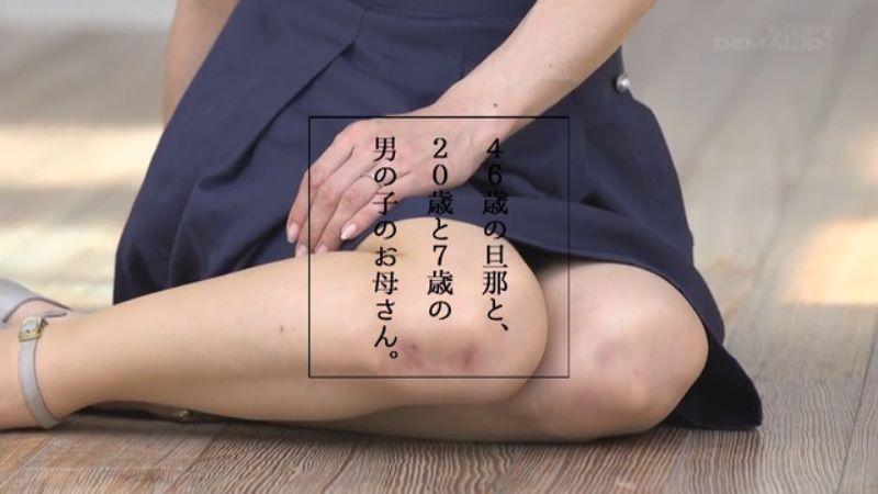 久保今日子 画像 8