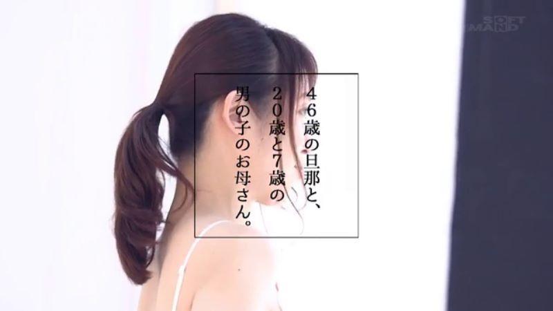 久保今日子 画像 9