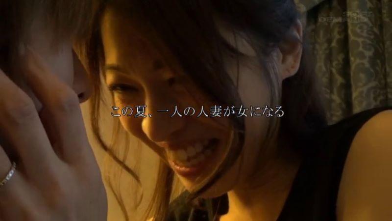 久保今日子 画像 46