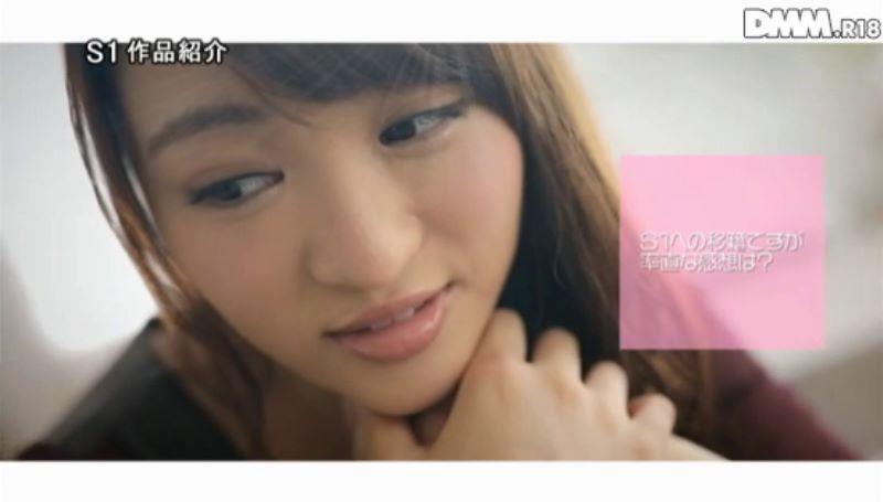 松田美子 画像 17