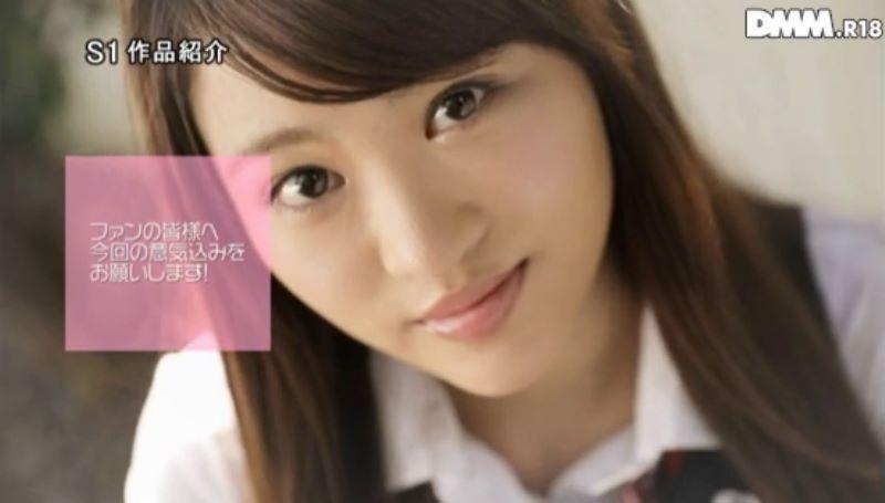 松田美子 画像 49