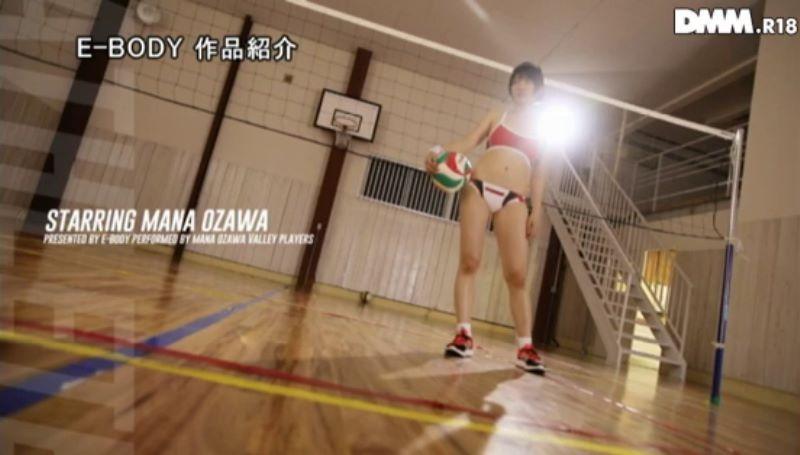 ビーチバレー女子 小澤まな 画像 14