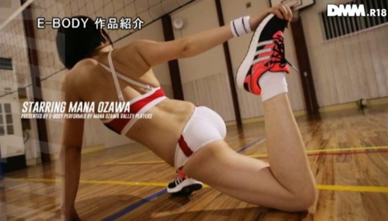ビーチバレー女子 小澤まな 画像 15