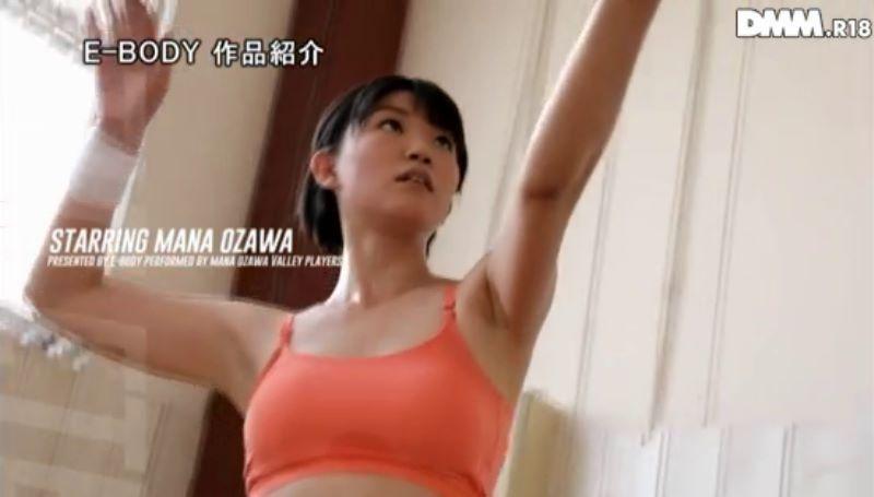 ビーチバレー女子 小澤まな 画像 18