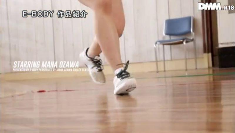 ビーチバレー女子 小澤まな 画像 27