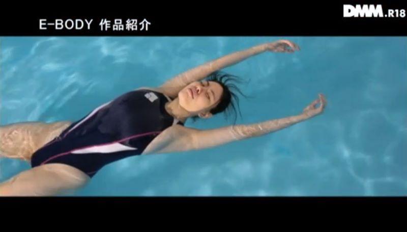 巨乳人妻スイマー 喜山エリカ 画像 69