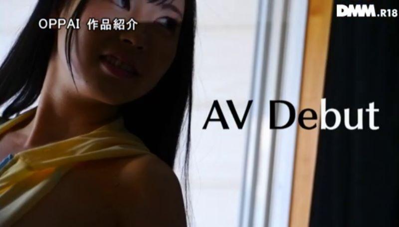 真白ここ(太田新葉)画像 43