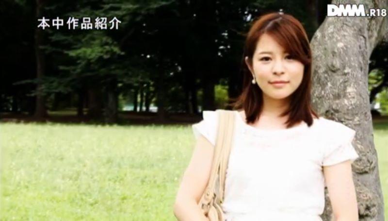若妻 綾乃千晶 画像 28