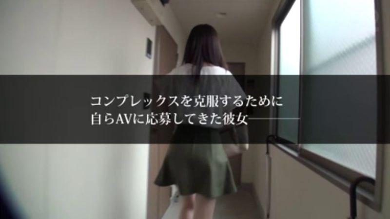 安達ひかり 画像 12