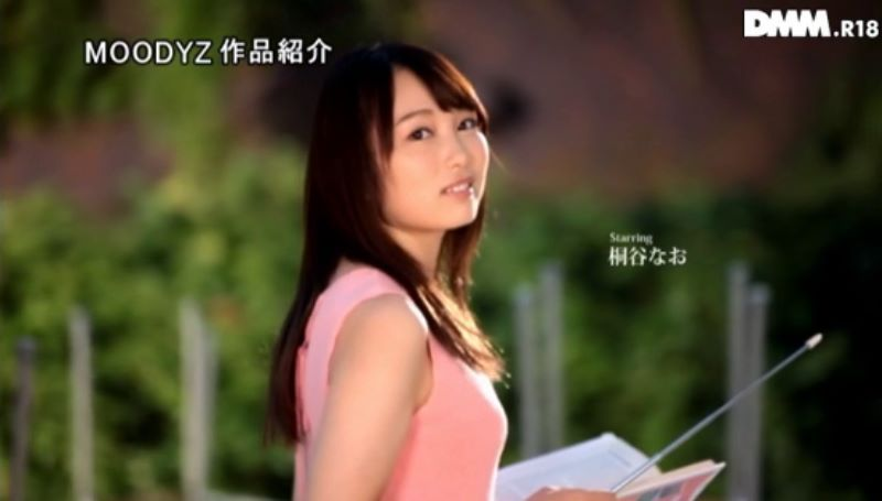 女教師 桐谷なお 画像 14