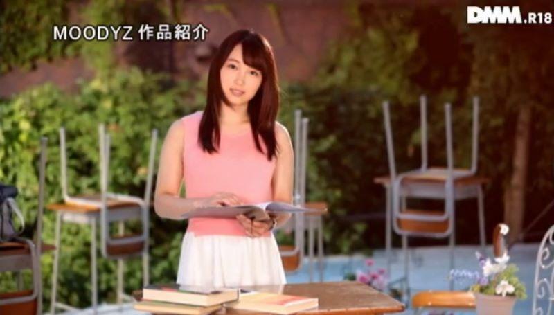 女教師 桐谷なお 画像 15