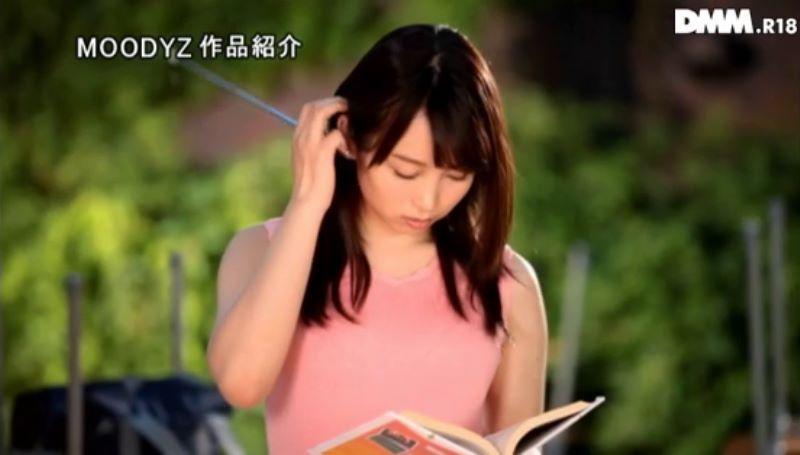 女教師 桐谷なお 画像 36