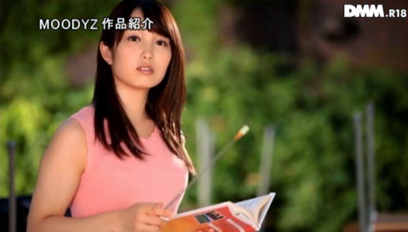 女教師 桐谷なお 画像 37