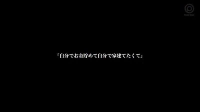 神宮寺ナオ エロ画像 38