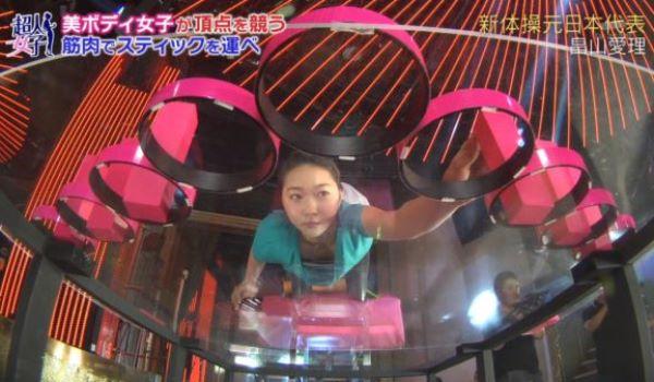 畠山愛理 乳首 放送事故 エロ画像 1