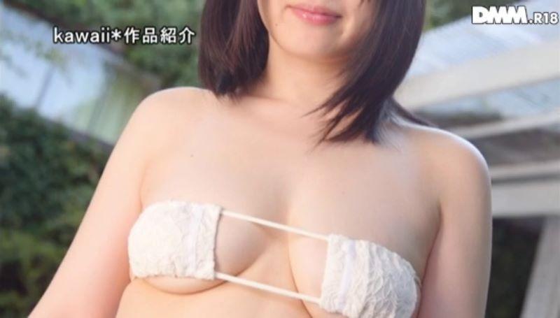 妃宮侑里 画像 19