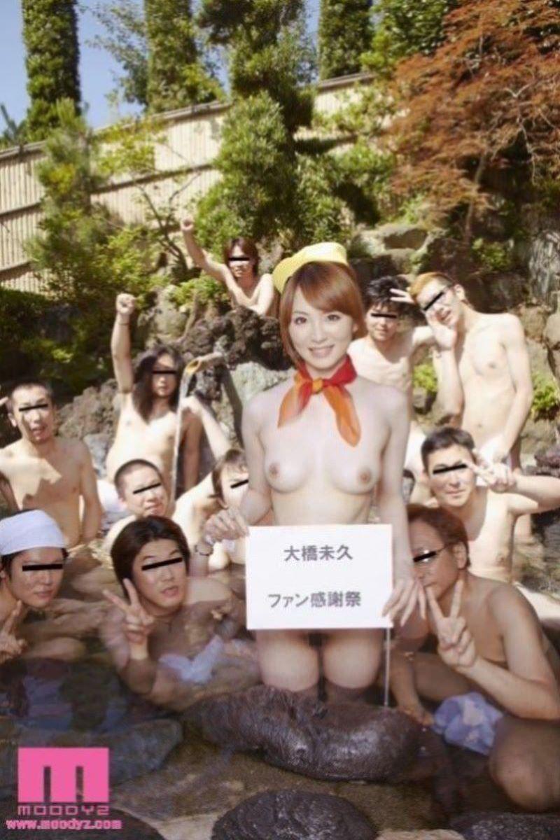 バスガイド エロ画像 13