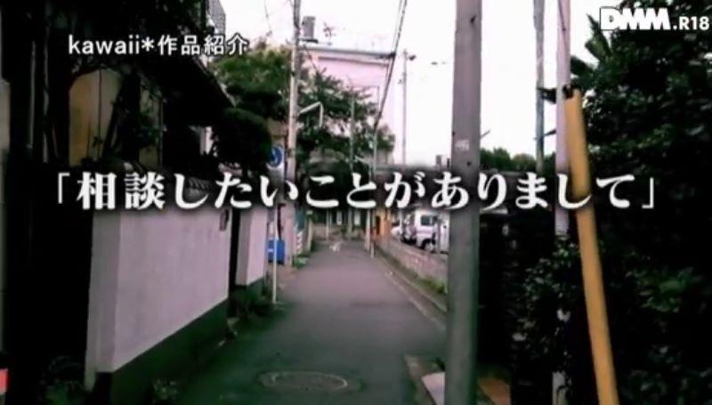 桜結奈 画像 14