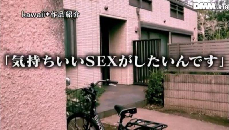 桜結奈 画像 15