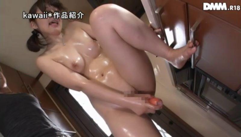 桜結奈 画像 43