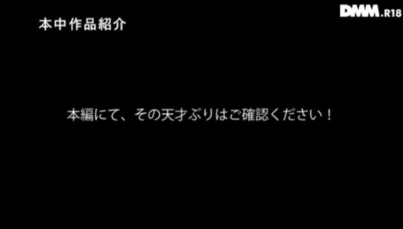 松田真奈 画像 29