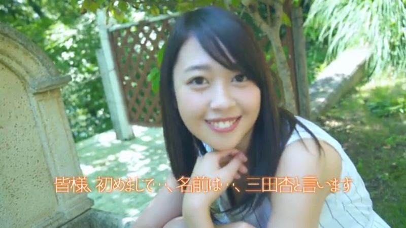 介護士 三田杏 画像 28