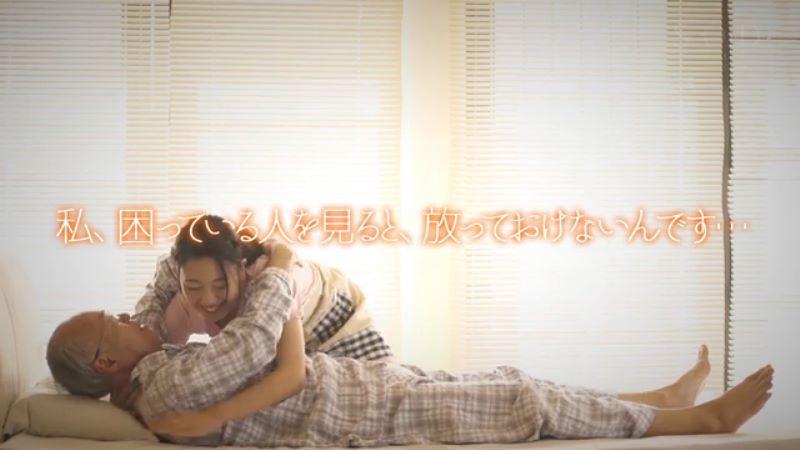 介護士 三田杏 画像 31