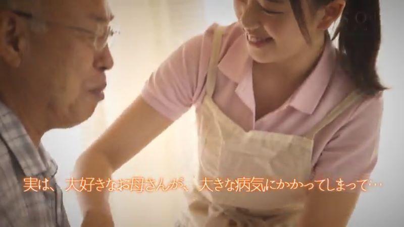 介護士 三田杏 画像 32