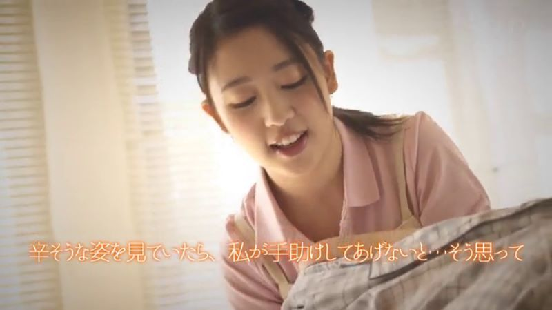 介護士 三田杏 画像 33