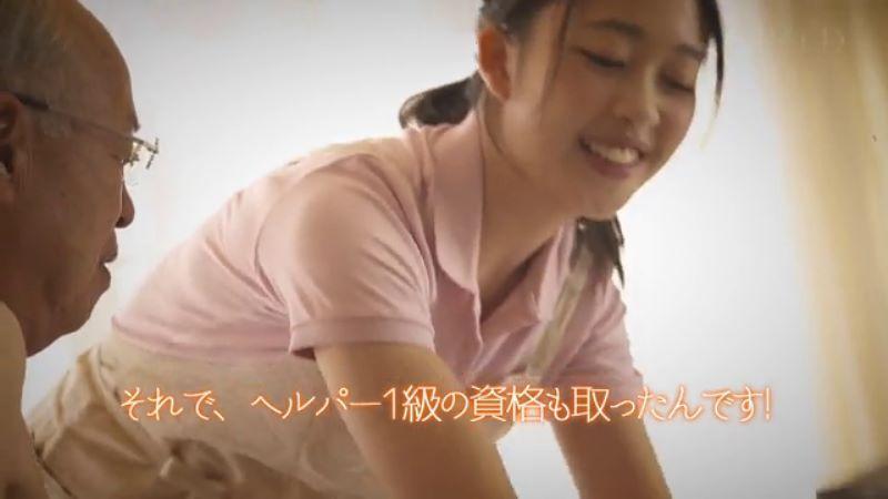 介護士 三田杏 画像 34